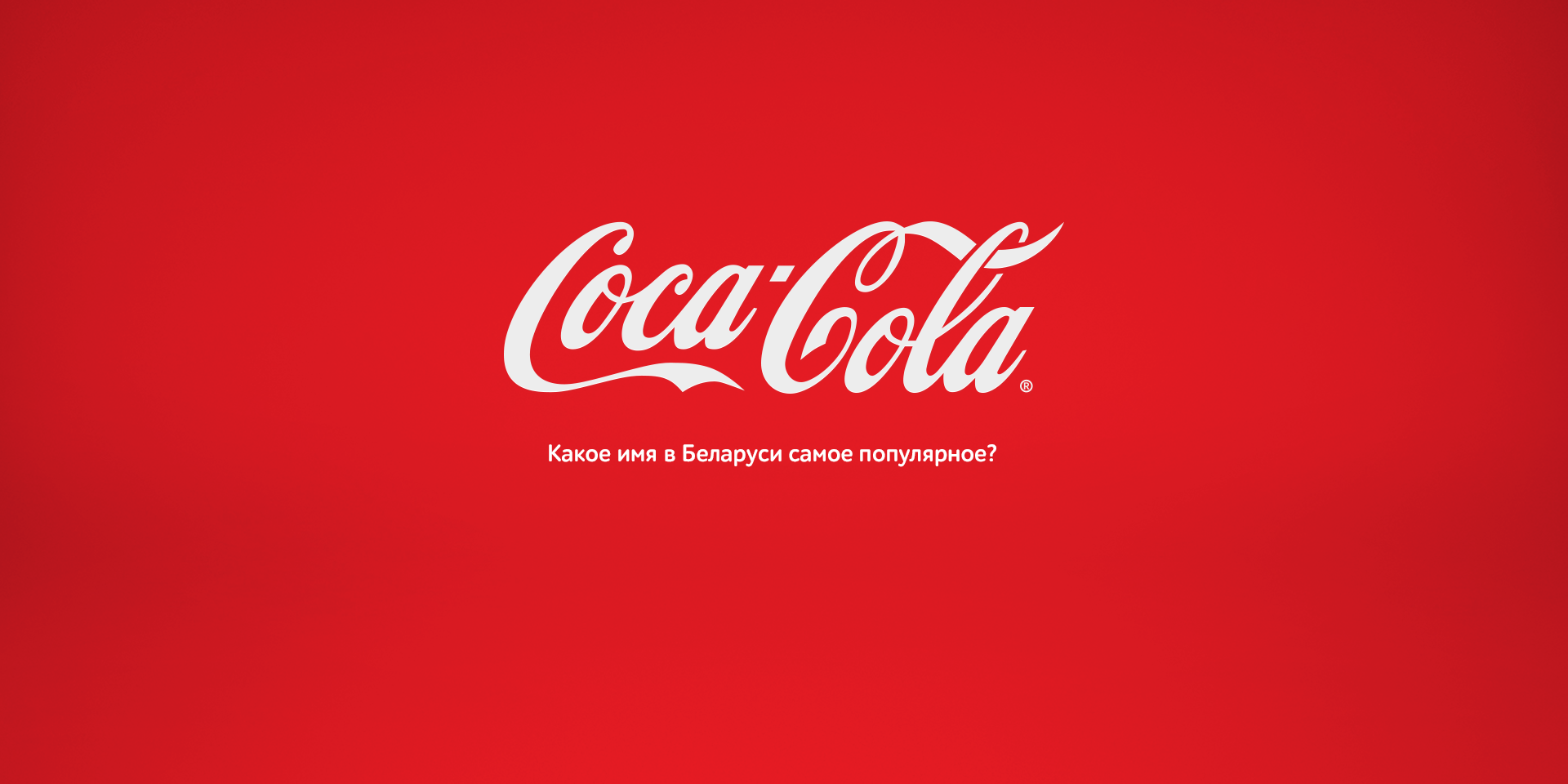 Realistic 3D Coca Cola Can in Photoshop 300+ free Photoshop